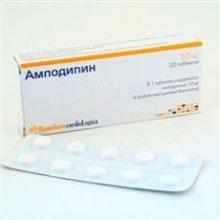 Амлодипин таблетки 10 мг, 20 шт.