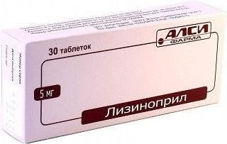 Лизиноприл таблетки 5 мг, 30 шт.