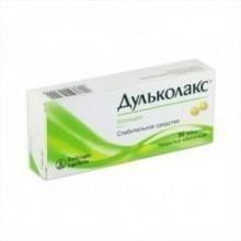 Дульколакс таблетки 5 мг, 30 шт.
