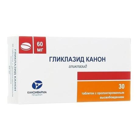 Гликлазид Канон таблетки с пролонгированным высвобождением 30 мг, 60 шт.