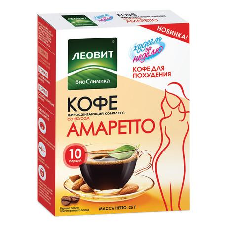 Худеем за неделю кофе для похудения Амаретто (жиросжигающ. комплекс) пак. 25г, 10 шт.