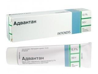 Адвантан мазь для наружного применения 0,1%, 50 г