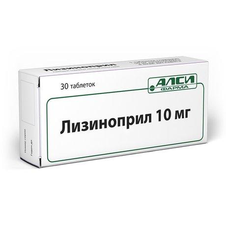 Лизиноприл таблетки 10 мг, 30 шт.