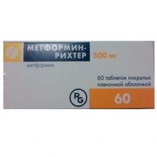 Метформин-Рихтер таблетки 500 мг, 60 шт.