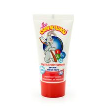 Зубная паста детская МОЕ СОЛНЫШКО мультивитамин 65г