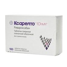 Ксарелто таблетки 10 мг, 100 шт.