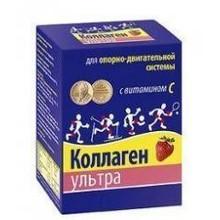 Коллаген ультра пакетик (порошок) 8г, 7  шт.  (клубника)
