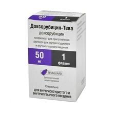 Доксорубицин-Тева флакон (лиофилизированный порошок для приготовления инъекционного раствора) 50мг, 1 шт.