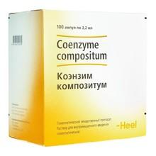 Коэнзим композитум ампулы 2,2мл, 100 шт.