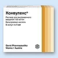 Конвулекс ампулы (р-р в/в) 100 мг/мл 5 мл,  5 шт.