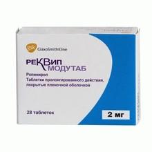 Реквип Модутаб таблетки 2 мг, 28 шт.