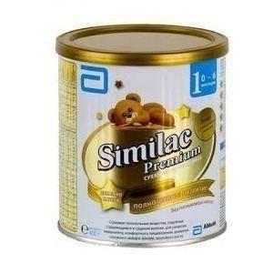 Смесь молочная СИМИЛАК-1 Premium (с рожден.) 900 г