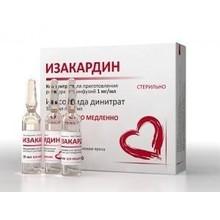 Изакардин ампулы (концентрат для приготовления раствора для инфузий) 1мг/мл 10мл, 10 шт.