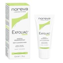 Маска косметическая NOREVA Exfoliac отшелушивающая 50 мл