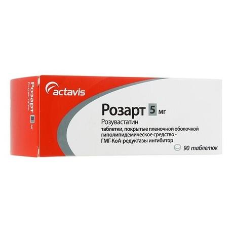 Розарт таблетки, покрытые плёночной оболочкой 5мг, 90 шт.