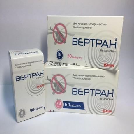 Вертран таблетки 24 мг, 60 шт.