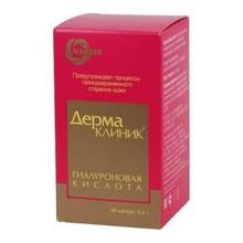 ДермаКлиник, Гиалуроновая кислота капсулы 450 мг, 90 шт.