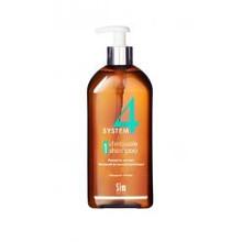 Шампунь SYSTEM 4 терапевтический №1 для нормальных и склонных к жирности волос 500 мл