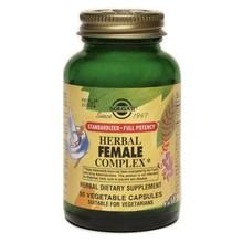 Солгар Натуральный Растительный Комплекс для женщин капсулы, 50 шт.