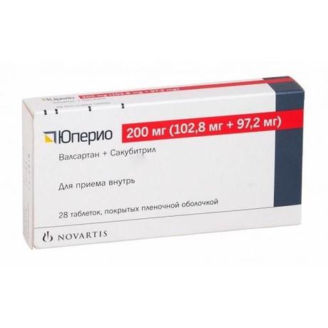 Юперио таблетки, покрытые пленочной оболочкой 200мг, 28 шт.