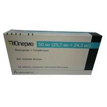 Юперио таблетки, покрытые пленочной оболочкой 50мг, 28 шт.