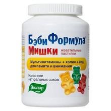 Бэби формула Мишки Мультивитамины пастилки жевательные 2г, 60 шт.
