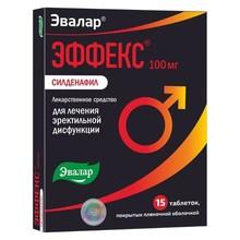 Эффекс Силденафил таблетки 100мг, 15 шт.