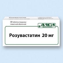 Розувастатин таблетки, покрытые пленочной оболочкой 20мг, 30 шт.