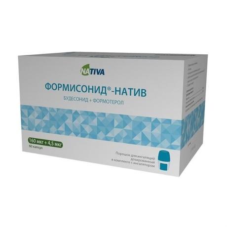 Формисонид-натив капсулы (порошок для ингаляций) 160мкг + 4,5мкг, 60 шт. с устройством для ингаляции