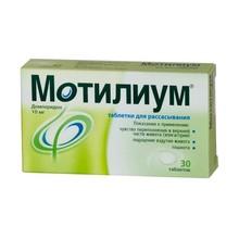 Мотилиум Экспресс таблетки для рассасывания 10 мг, 30 шт.