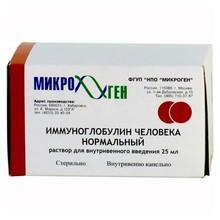 Иммуноглобулин человека нормальный флакон (раствор для внутривенного введения) 5% 25мл