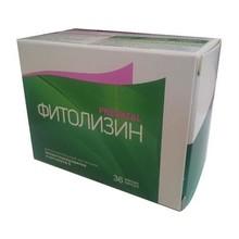 Фитолизин Prenatal капсулы 840 мг, 36 шт.