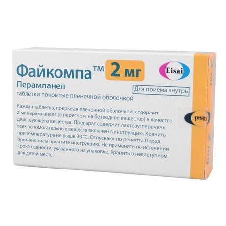 Файкомпа таблетки 2 мг, 7 шт.