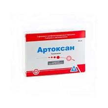 Артоксан (лиофилизированный  порошок д/приг. р-ра в/в и в/м введ.) 20 мг, 3 шт.  + р-ль