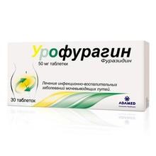 Урофурагин таблетки 50 мг, 30 шт.