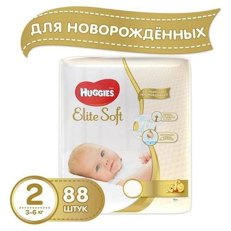 Подгузники элит софт для новорожденных отзывы