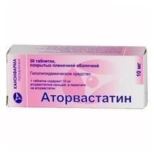 Аторвастатин-К таблетки 10мг, 30 шт.