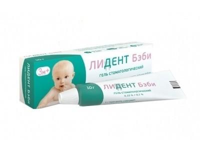 Лидент Бэби гель стоматологический 0,33% + 0,1% 10г (туба)