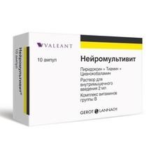 Нейромультивит ампулы (р-р д/в/м введ.) 2мл, 10 шт.