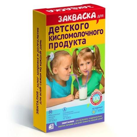 Закваска Эвиталия Бактериальная саше 2 г, 5 шт.