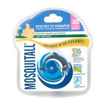 Москитол-Нежная защита браслет со сменным картиджем от комаров для детей