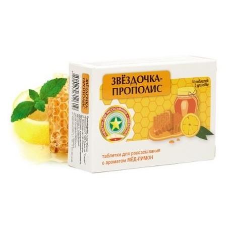 Звездочка таблетки для рассасывания 2,5 г мед-лимон 18 шт.
