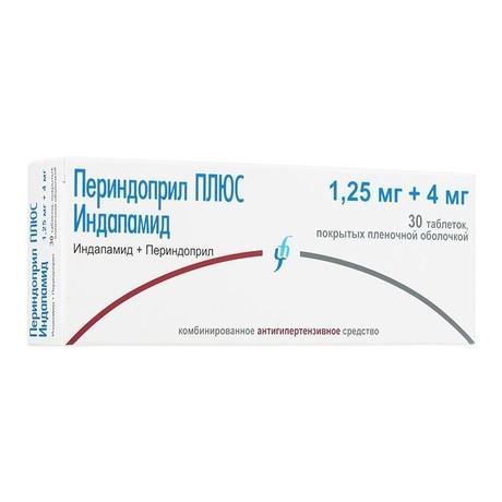Периндоприл Плюс Индапамид таблетки 1,25мг+4мг, 30 шт.