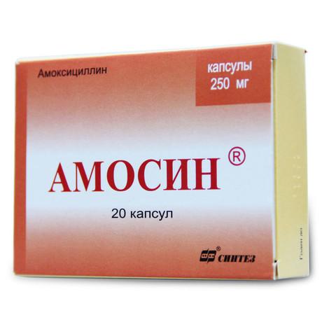 Амосин капсулы 0.25 г, 20 шт.