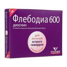 Флебодиа 600 таблетки 600 мг, 18 шт.
