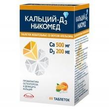 Кальций-Д3 Никомед таблетки жевательные апельсин 60 шт.