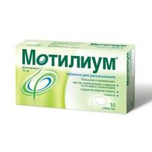 Мотилиум Экспресс таблетки для рассасывания 10 мг, 10 шт.