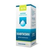 Нафтизин капли в нос 0,1% 10мл