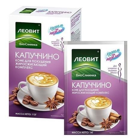 Худеем за неделю кофе д/похудения капуччино Бейлис (жиросжигающ. комплекс) 14г, 7 шт.