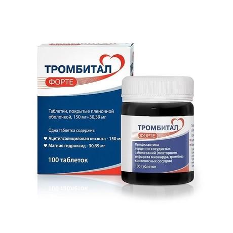 Тромбитал Форте таблетки 150мг + 30,39мг, 100 шт.